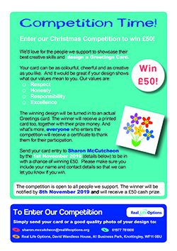 Inviting Entries for our Christmas Competition